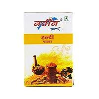 Naveen Kitchen Masale Present Haldi Powder