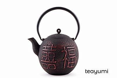 teayumi–Yogi Théière en fonte 0,9l Noir/Rouge