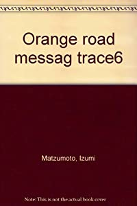Kimagure Orange Road Edition simple Tome 6