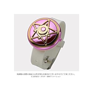 Bandai Sailor Moon - Sailor Moon - Idea para Regalo, Maquillaje, Joyas, fragancias,, 83349