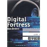 Digital Fortress.In Chinesischer Sprache - Dan Brown