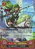 Fire Emblem 0 Cipher Card Game PromoThe Eldest Sister of the Three Pegasus Sisters, PallaB01-038R