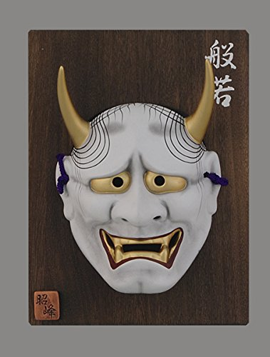 "'Japonés N & # x14d; Máscara ""Hannya, el mundo Dioses"