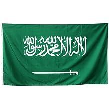 Länder Fahne 90 x 150 cm Abasonic® (Saudi Arabien)