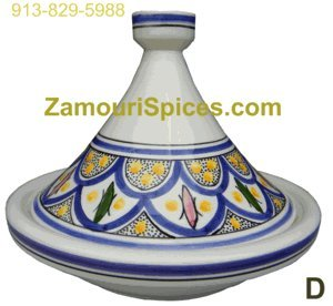Tagine Serving Safi Blue Med 25cm from Zamouri Spices, an Elbertai Company LLC
