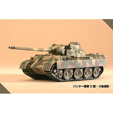 1/144 del tanque Serie Mundial Museo 07 [Kursk batalla] -126 tanques Panther D-tipo tanque medio de 3 colores de camuflaje solo articulo