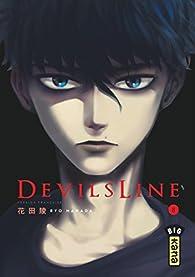 Devils Line, tome 8 par Ryo Hanada