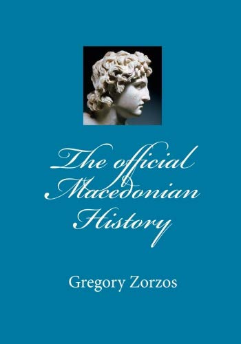 The official Macedonian History PDF Books