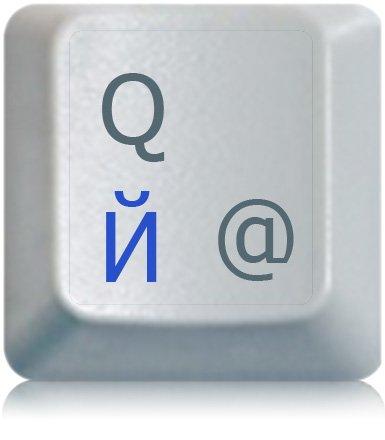 kleber, transparent, laminierte matte Oberfläche, für Standard Tastaturen, Made in Germany, Blau ()