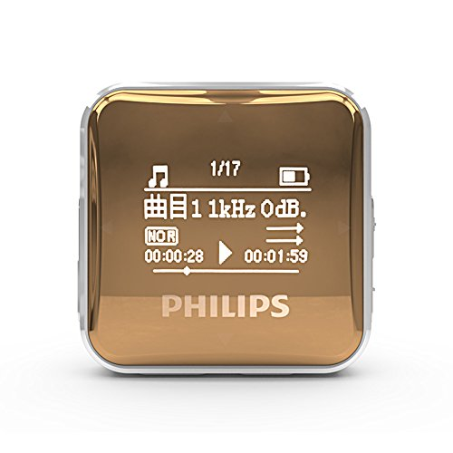 Philips sa2208 Gold Digitaler MP3-Player 8 GB (Mp3-player Philips Gogear)