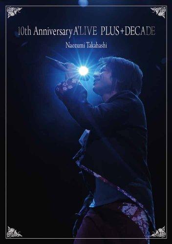 Preisvergleich Produktbild 10th Anniversary A'live Plus+D [DVD-AUDIO]