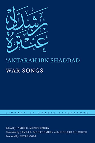 War Songs (Library of Arabic Literature) (English Edition)