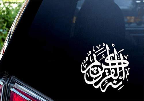 wandaufkleber 3d Wandtattoo Wohnzimmer Muslim Islam Auto Grafik Aufkleber Wand Windows Glastür Aufkleber Zubehör Schmücken Automobile Auto Aufkleber Für Auto Laptop Fenster Aufkleber