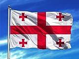Oedim Bandera de Georgia 85x1,50cm | Reforzada y con Pespuntes | Bandera con 2 Ojales Metálicos y...