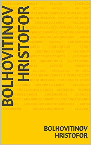 Bolhovitinov Hristofor por Bolhovitinov  Hristofor