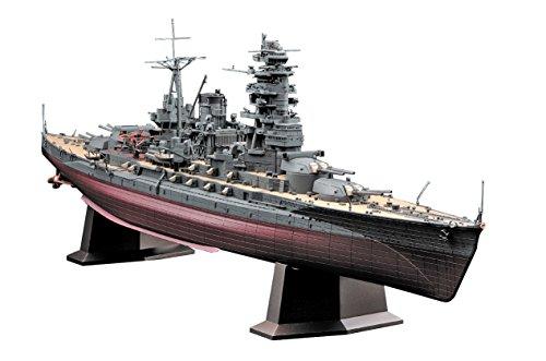 Hasegawa HAS 40024 - IJN Battleship NAGATO 19410