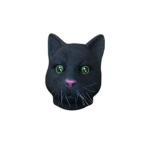 Kostüm Katze Kuh - QHJ Halloween Kostüm Party Maske Neuheit Naturlatex Kautschuk Katze Halloween Maske Helloween Kostüm Party (C)