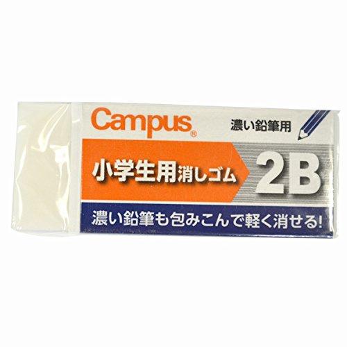 kokuyo-campus-student-eraser-for-2b-lead-by-kokuyo