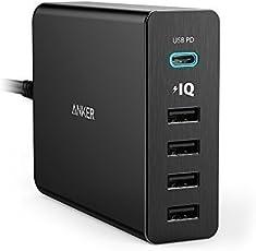 Anker PowerPort+ 5 Premium 5-Port 60W USB Type C Ladegerät USB C mit Power Delivery für Apple MacBook, Samsung S8, NOTE 8, Nexus 5X / 6P und PowerIQ Technologie für iPhone 8 / 8 Plus, iPhone X, 7 6 5, iPad, & Weitere