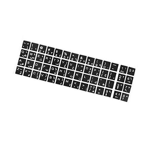 Arabisch Pro Retina Macbook 15 (Interesting® 1 Stk Arabische Tastatur Aufkleber Weiße Buchstaben Hülle für MacBook Air / Pro / Retina 13