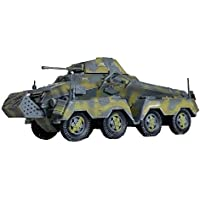 Suchergebnis Auf Amazon De Für Panzerwagen Spielzeug