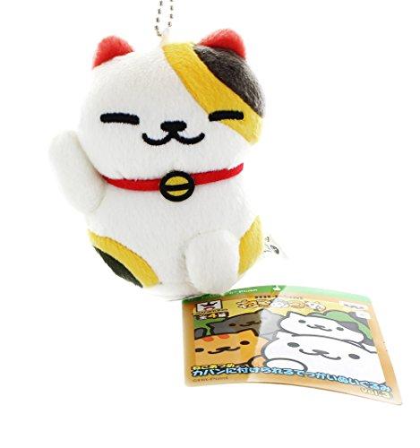 neko-atsume-kitty-collector-6-plush-ms-fortune