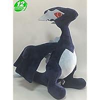 Pokemon Peluche Lugia Oscuro 30cm