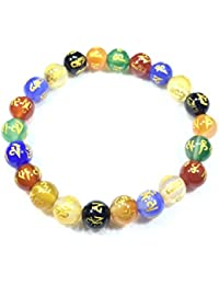 Aeora : OM MANI PADME HUM 8mm Bead Bracelet, Healing Bracelet/peace Bracelet