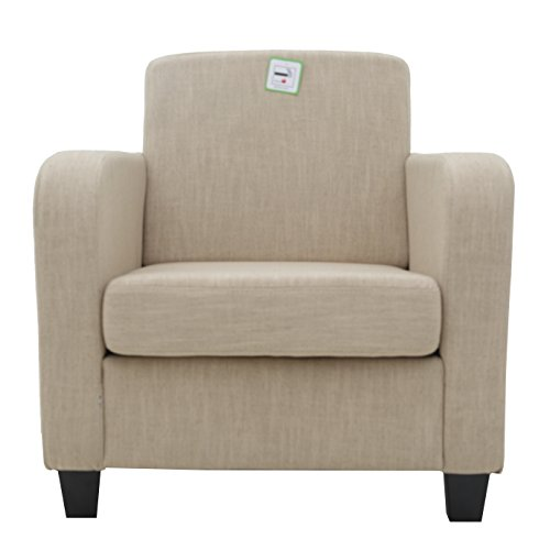 Modern Armchair: Amazon.co.uk
