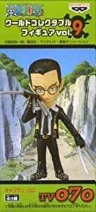 One Piece World Collectible Vol. 9 Figur (WCF): Käpt'n Black / Captain Kuro (Beauregard)
