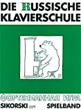 Die Russische Klavierschule ergänzender Spielband (Band 3) - Deutsche Ausgabe mit über 60 Spiel- und Übungsstücken (Noten)