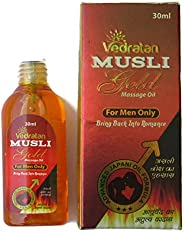 Vedratan Musli Gold Massage Oil