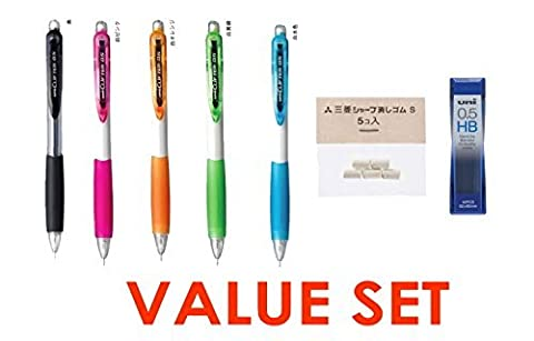 Uni Clifter 0.5mm Rubber Grip & Slide Clip Type Mechanical Pencils 5 Color Body Assort / Black,Pink,Orange,Green,Blue Body / Total 5 Pencils + 5 Erasers + Strength & Deep & Smooth Uni 0.5mm HB Top quality Diamond Infused Leads [Nano Dia-40 Leads] Value Set