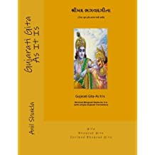 Gujarati Gita As It Is