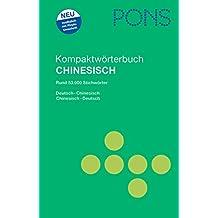 PONS Kompaktwörterbuch Chinesisch: Deutsch - Chinesisch / Chinesisch - Deutsch, Rund 53.000 Stichwörter und Wendungen