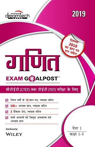 Cphq Exam Secrets Ebook