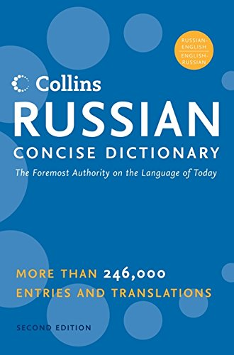 Collins Russian Concise Dictionary, 2nd Edition (Collins Language) por Harpercollins Publishers