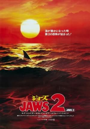 Jaws 2 - Japanese - Movie Wall Art Poster Print - 43cm x 61cm / 17 Inches x 24 Inches A2