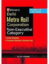 Delhi Metro Rail Corporation (DMRC) Competitive Book for Station Controller, Train-Operator, Section and Junior Engineer, Junior-Station Controller