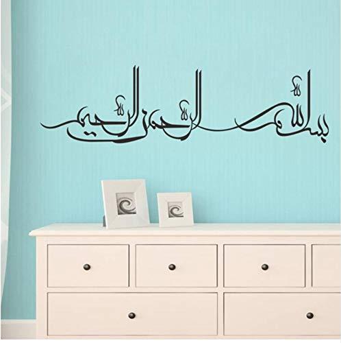 Lsfhb Kreative Islamische Religiöse Vinyl Wandaufkleber Muslimische Wörter Kalligraphie Dekoration Zubehör Wandtattoo20X80 Cm