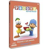 Pocoyo Y Sus Amigos: Compartir