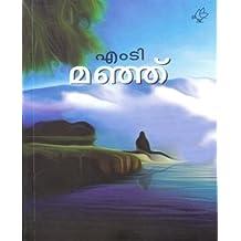 Manju (M.T)