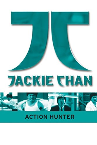 Action Hunter Cover