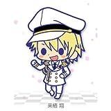 Rubber-Strap-Sammlung-Uta-Prince-Sama-Glnzende-All-Star-CD-Kurusu-Sho-Japan-Import