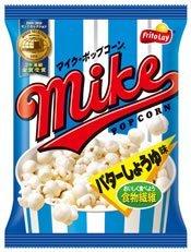 shoyu-soy-sauce-butter-popcorn-mike-popcorn-by-japan-frito-lay-50g-by-japan-frito-lay