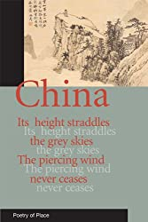 China: City & Exile (Poetry of Place)