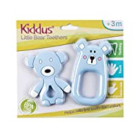Kiddus 2X Baby Teething Rings in 100% BPA-Free Organic Silicone. Soothes Babies
