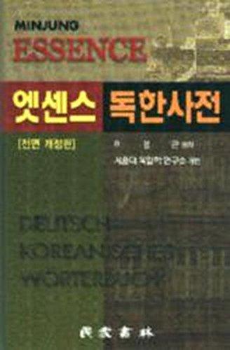 Minjung's Essence Deutsch-Koreanisch Wörterbuch