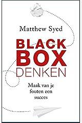 Black box-denken: maak van je fouten een succes Paperback