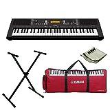 #3: Yamaha PSR-E363 Portable Keyboard Bundle with Stand, Gigabag and Polishing Cloth